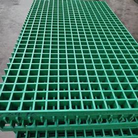 Sàn Lưới Grating Nhựa FRP